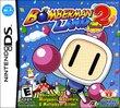 Bomberman Land Touch! 2 boxshot