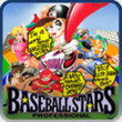 Baseball Stars Professional boxshot