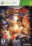 Street Fighter X Tekken boxshot