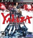 Yakuza: Dead Souls boxshot