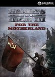 Hearts of Iron III: For the Motherland boxshot