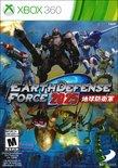 Earth Defense Force 2025 boxshot