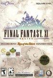 Final Fantasy XI boxshot