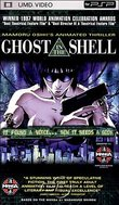 Ghost in the Shell boxshot