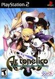 AR Tonelico: Melody of Elemia boxshot