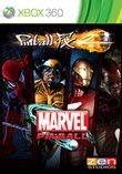 Marvel Pinball boxshot