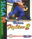 Virtua Fighter 2 boxshot