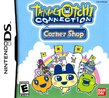 Tamagotchi Connection: Corner Shop boxshot
