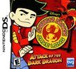 American Dragon Jake Long: Attack of the Dark Dragon boxshot