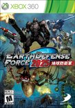 Earth Defense Force 2025 boxshot