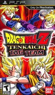 Dragon Ball Z: Tenkaichi Tag Team boxshot
