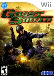 Ghost Squad boxshot