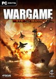 Wargame: Red Dragon boxshot