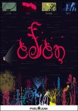 PixelJunk Eden boxshot