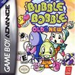 Bubble Bobble: Old & New boxshot