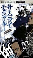Samurai Champloo: Episodes 5 & 6 (Vol. 3) boxshot