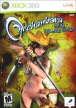 Onechanbara: Bikini Samurai Squad boxshot