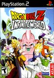 Dragon Ball Z: Infinite World boxshot