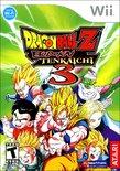 Dragon Ball Z: Budokai Tenkaichi 3 boxshot