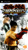 Tekken: Dark Resurrection boxshot