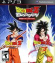 Dragon Ball Z: Budokai HD Collection boxshot