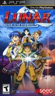 Lunar: Silver Star Harmony boxshot