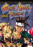 Battle Arena Toshinden boxshot