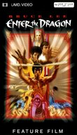 Enter the Dragon boxshot