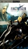 Final Fantasy VII: Advent Children boxshot