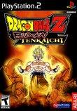 Dragon Ball Z: Budokai Tenkaichi boxshot