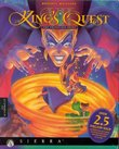King's Quest VII: The Princeless Bride boxshot