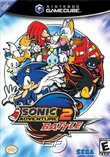 Sonic Adventure 2: Battle boxshot