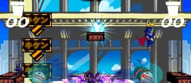Viewtiful Joe: Red Hot Rumble News