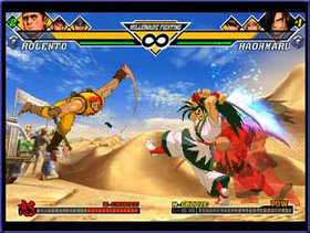 Capcom vs SNK 2 EO Screenshot from Shacknews