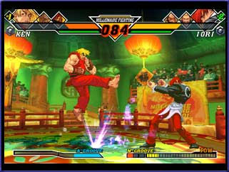 Capcom vs SNK 2: EO Chat