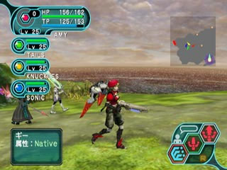 Phantasy Star Online Episode I & II Files