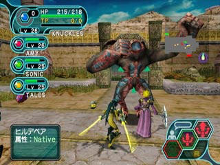 Phantasy Star Online Episode I & II Chat