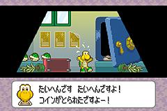 Mario Party Advance Files