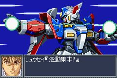 Super Robot Taisen: Original Generation Chat