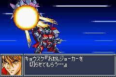 Super Robot Taisen: Original Generation Chat