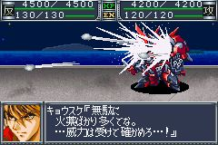 Super Robot Taisen: Original Generation Videos