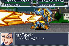 Super Robot Taisen: Original Generation Screenshots