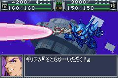 Super Robot Taisen: Original Generation Screenshots