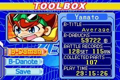 Battle B-Daman Screenshots