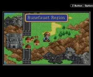 Shining Force: Resurrection of the Dark Dragon Files