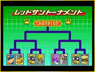 Mega Man Battle Network 4 Screenshots