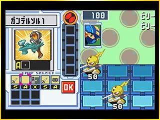 Mega Man Battle Network 4 Files