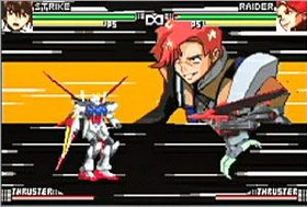 Gundam Seed: Battle Assault Screenshot from Shacknews