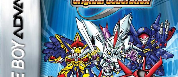 Super Robot Taisen: Original Generation News