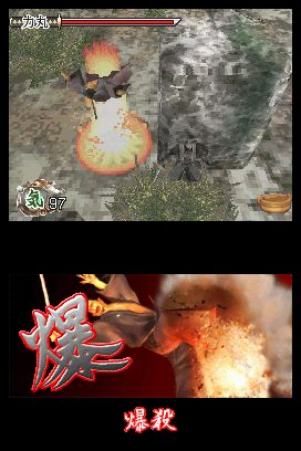 Tenchu: Dark Secret Screenshots